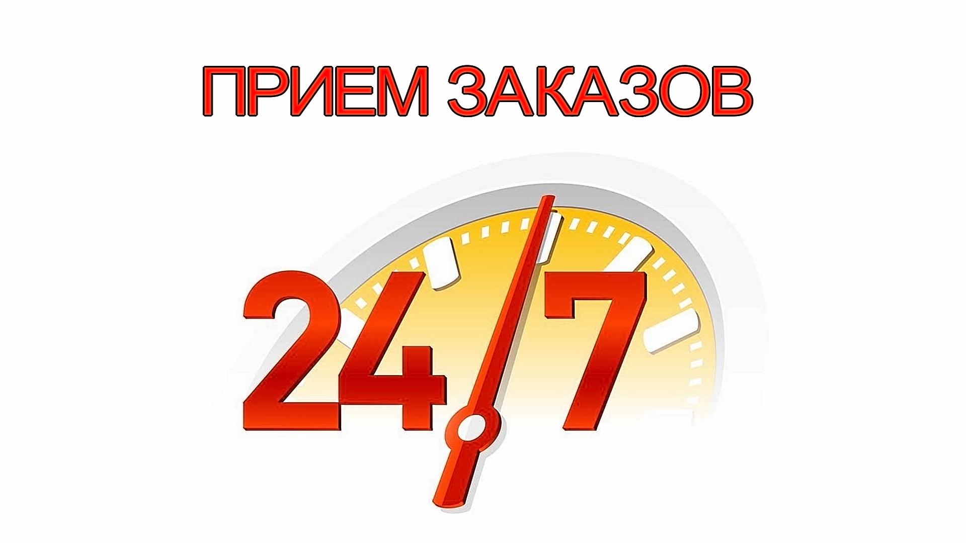 222_НОВЫЙ